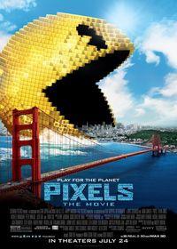 49134-pixels-2015-e (1)