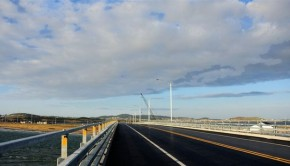 pont-havre-iles--madeleine